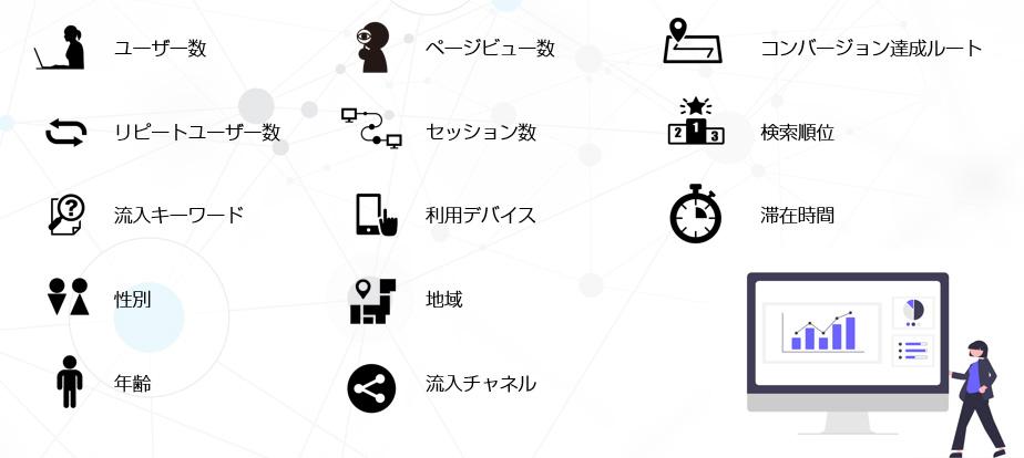img_web_marketing