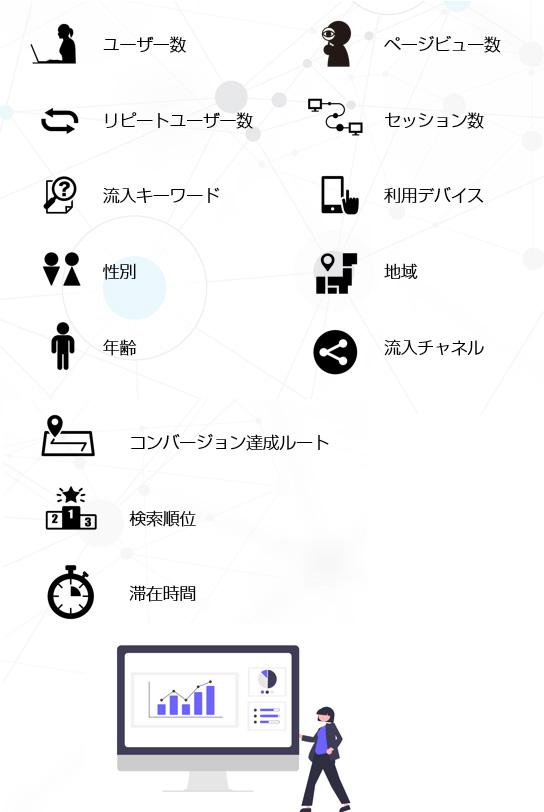 img_web_marketing_smt